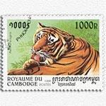 Timbre du Cambodge représentant un tigre, retrouvez des instants du Cambodge décrit par Frangipanier, créations d'artisanat d'Asie du Sud-Est.