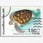 Timbre de la Thaïlande représentant une tortue, retrouvez des instants de la Thaïlande décrit par Frangipanier, créations d'artisanat d'Asie du Sud-Est.