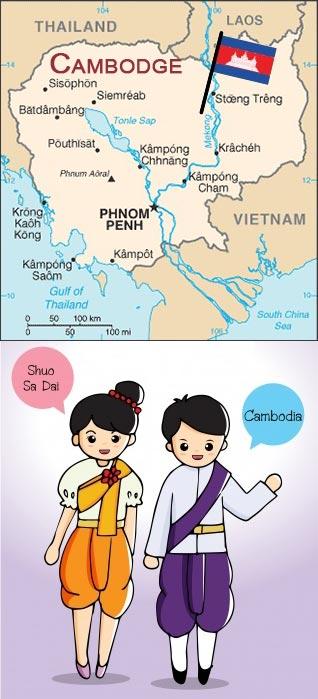 Carte du Cambodge et message de bienvenue des Cambodgiens Khmers, pays des créations d'artisanat proposées par Frangipanier votre boutique mobile.