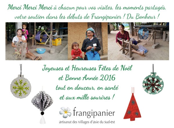 frangipanier-voeux-de-noel-2015-600-443-60