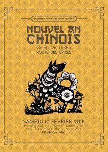 Frangipanier artisanat équitable au Nouvel-An Chinois 2018 à Neuchâtel - affiche