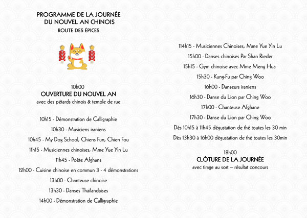 Frangipanier artisanat équitable au Nouvel-An Chinois 2018 à Neuchâtel - programme