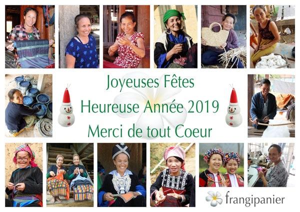 Meilleurs voeux des artisans des villages et de Frangipanier, commerce équitable