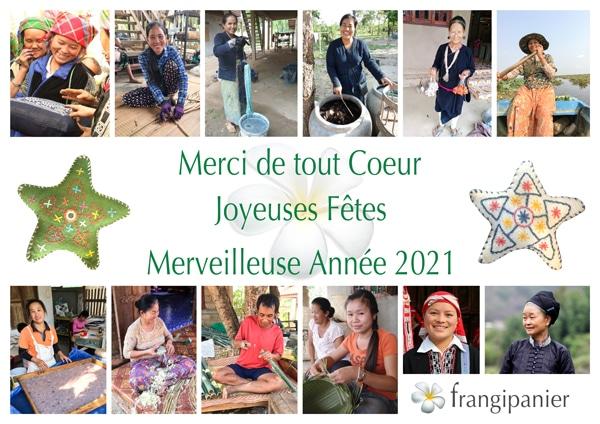frangipanier-artisanat-equitble-voeux-noel-2020-600x424